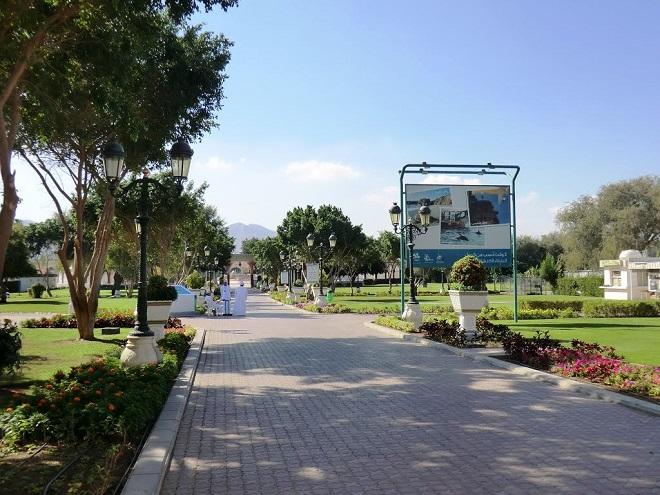 Парк Аль-Харус