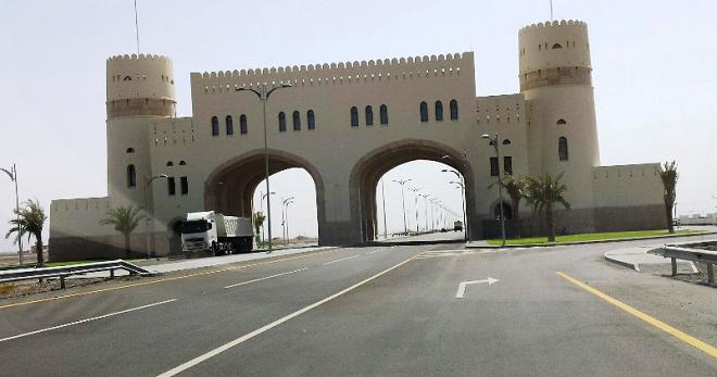 Аль-Бурайми