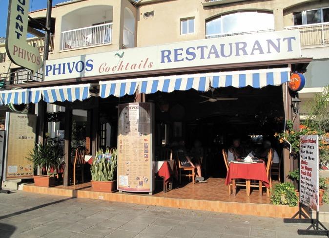 Ресторан Phivos