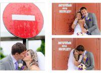 Miejsca na sesję ślubną 7