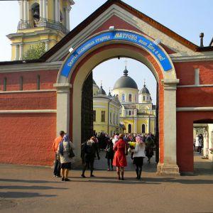 Pokrovski ženski samostan u Moskvi 2