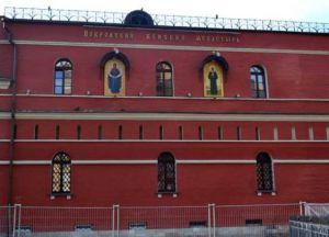 Pokrovski samostan u Moskvi 6