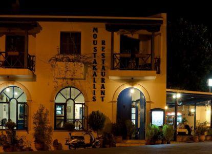 Ресторан Moustakallis Tavern