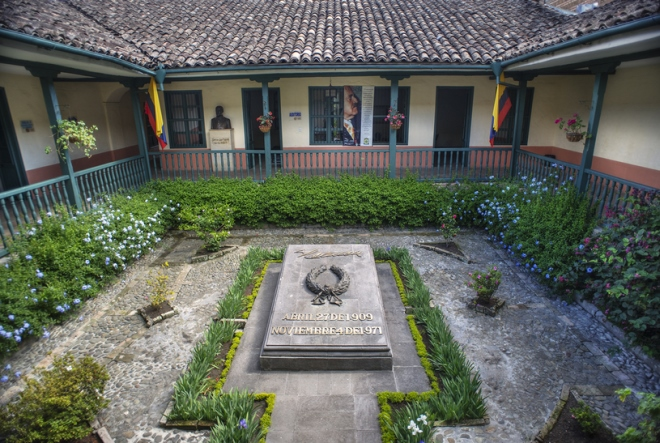 Музей поэта