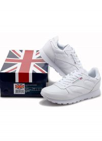 Popularne sneakers14