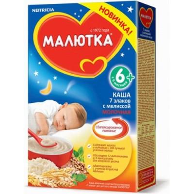 owsianka baby 2