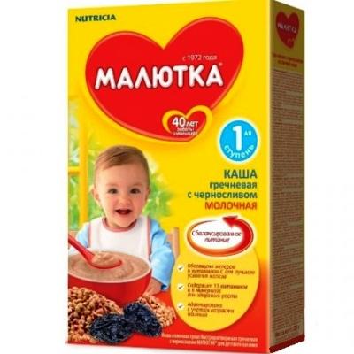owsianka dziecko 6