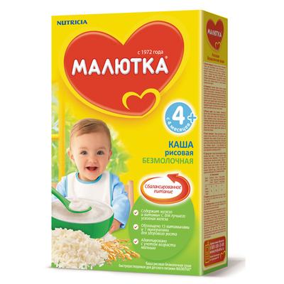 kaša za bebe 7