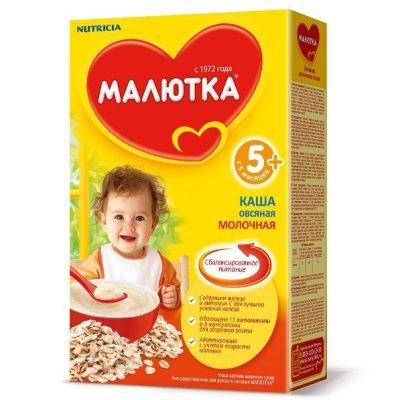 owsianka dziecko 8