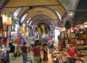 Рынок Le Bazar Central