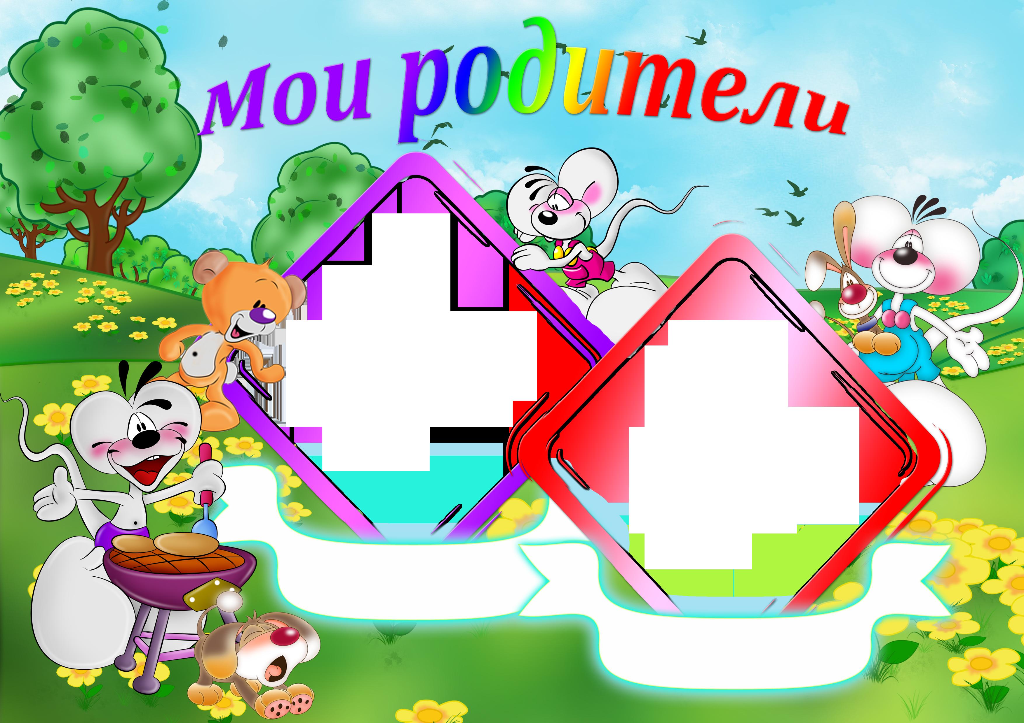 Портфолио за вртић 2