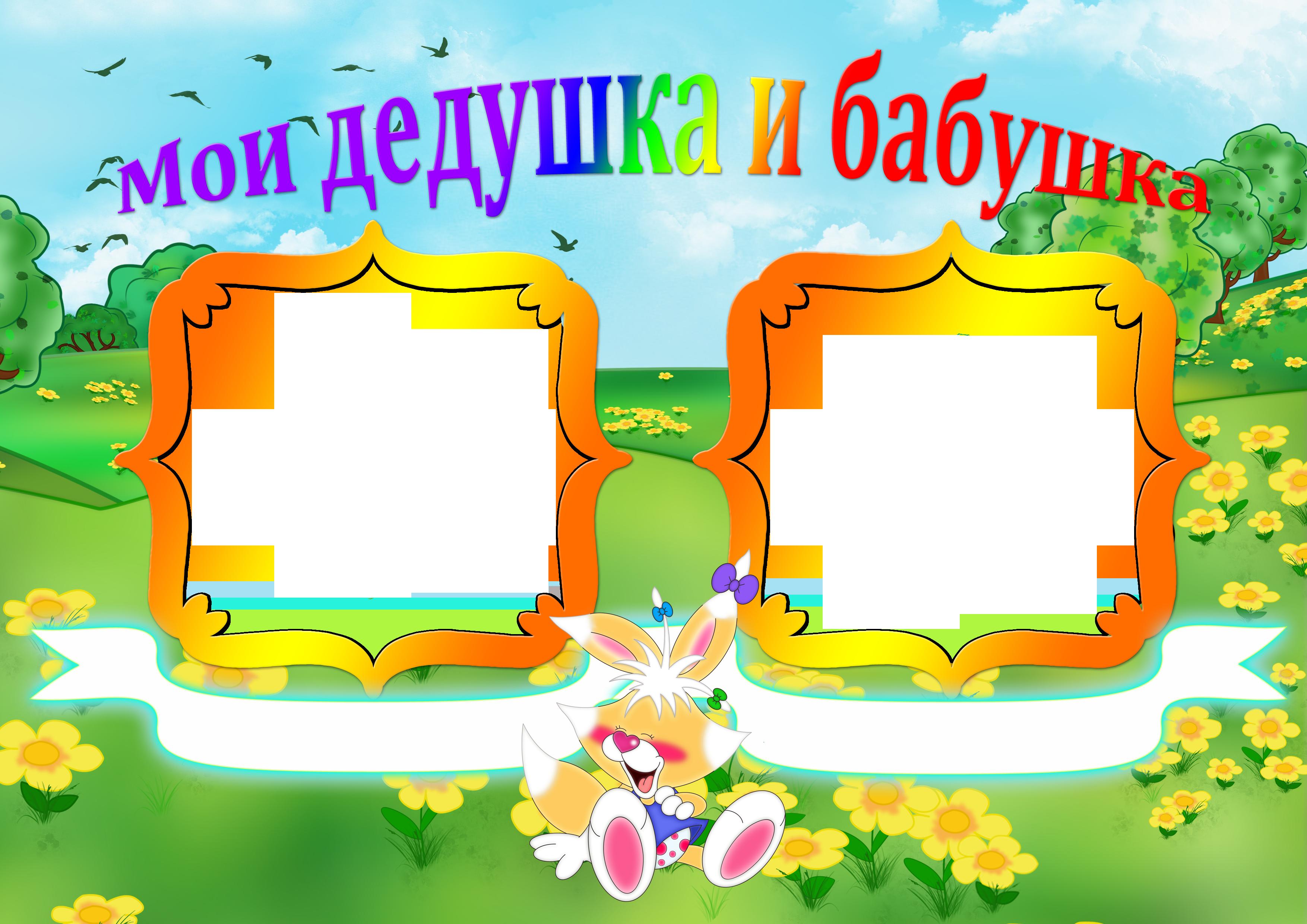 Портфолио за вртић 3
