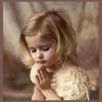 молитву за зле око и завист