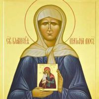 molitvu blaženom matrunu Moskve