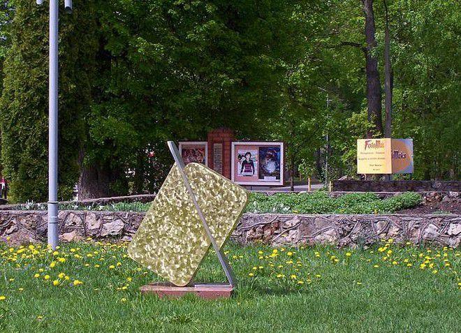 Памятник сыру