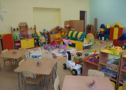 organizacija predškolskog odgoja