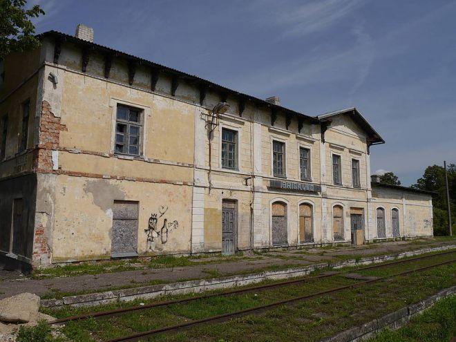 Железнодорожная станция Приекуле