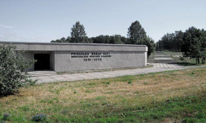 Приекульское братское кладбище