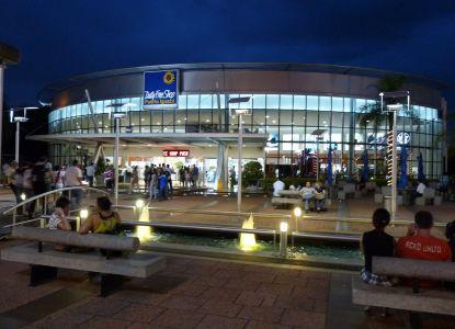 Центр беспошлинной торговли (Duty Free) в Пуэрто-Игуасу
