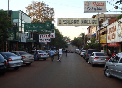 Улицы Пуэрто-Игуасу