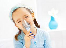 Како направити инхалацију са дјецом пулморта