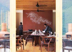 Ресторан Bukhari