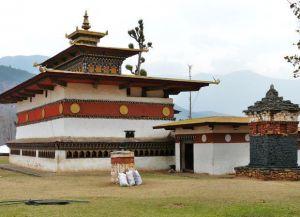 Монастырь Чими-Лакханг