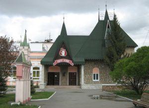Kazalište lutaka Chelyabinsk