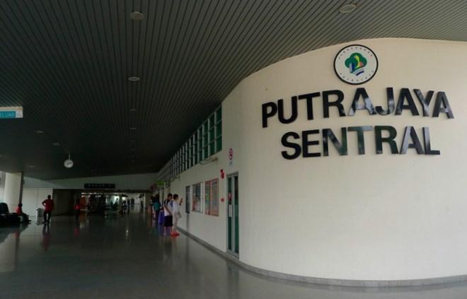 Вокзал в Путраджае