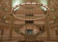 Katar Doha 5
