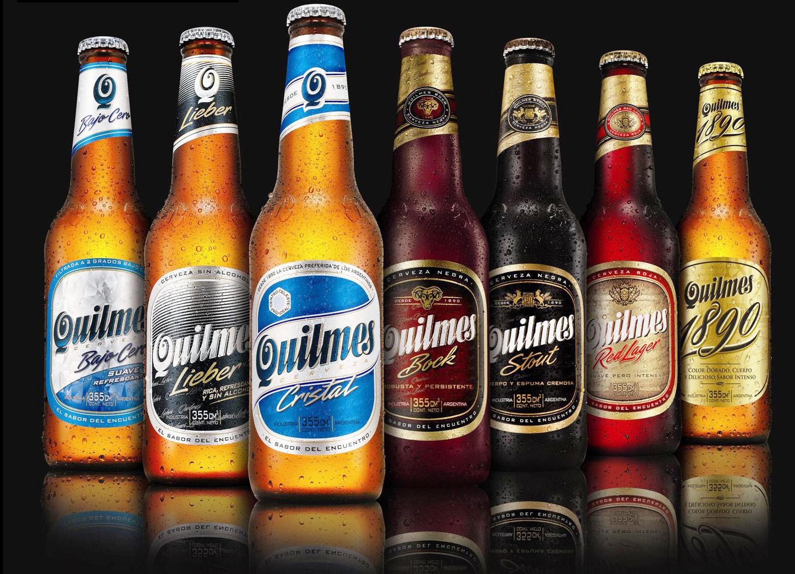Линия пива Кильмес