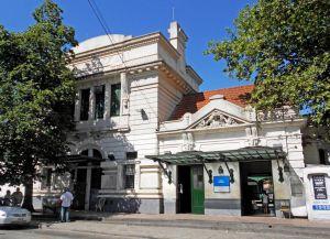Станция Кильмеса