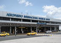 Аэропорт Кито, вид снаружи