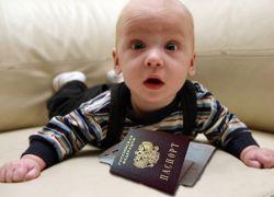 документи о држављанству Руске Федерације новорођенчету