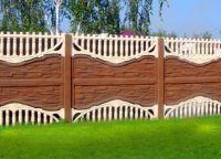 armirano betonske ograde