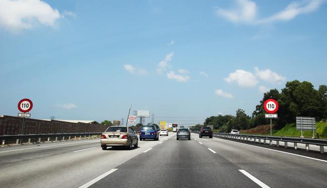 Автострада в Малайзии