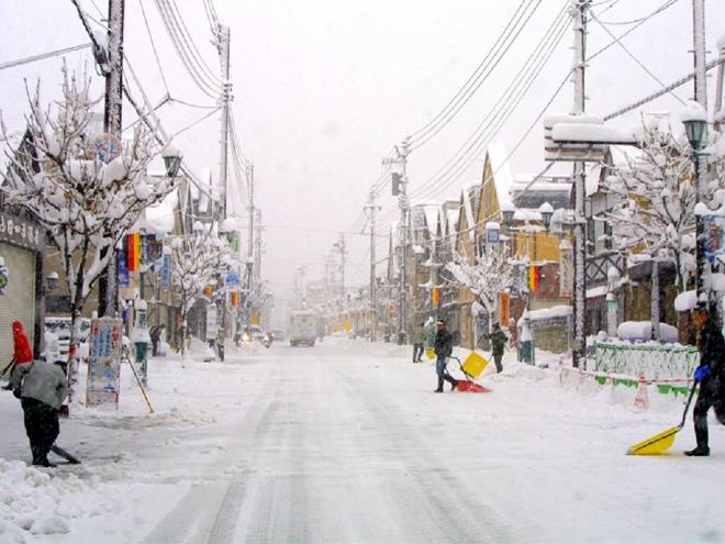 Курортный город Юдзава