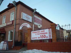 restorani Arkhangelskog 2