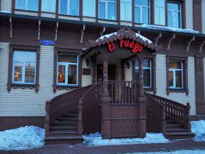 restorani Arkhangelskog 8