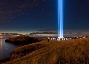 Башня Представьте себе мир