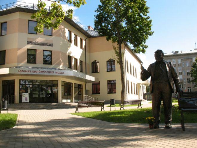 Латгальский культурно-исторический музей
