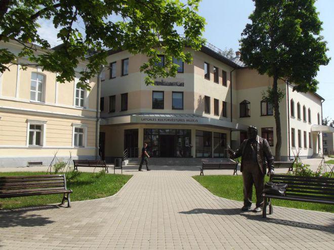 Латгальский культурно-исторический музей и памятник А. Кукойсу