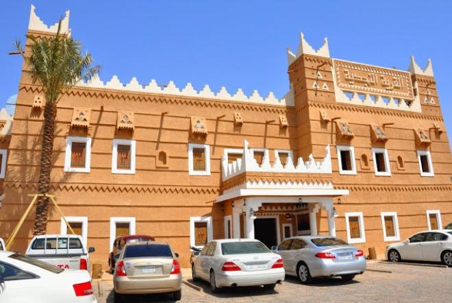 Al-Najdiyah Village