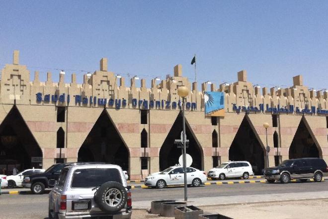 Вокзал в Эр-Рияде