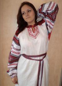 Руска кошуља 1
