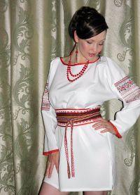 Руска кошуља 5