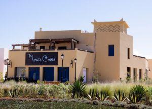 Medina Center Saidia
