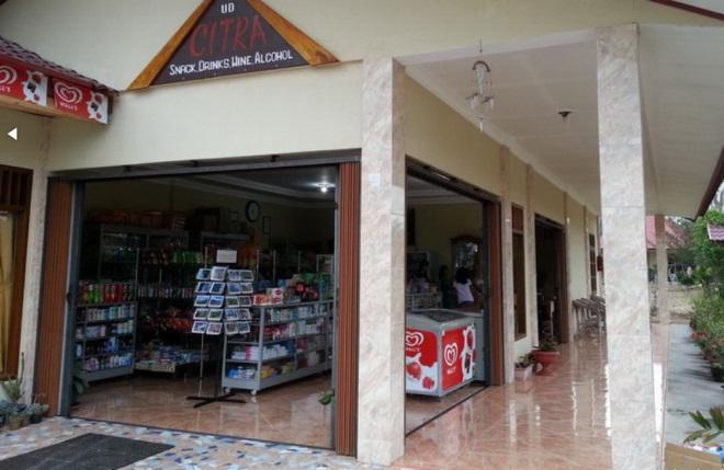 Туристический магазин