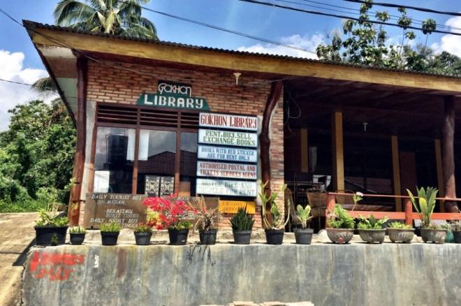 Библиотека Гокхан