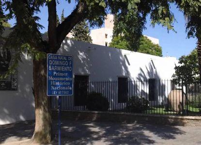 Исторический музей Casa Natal de Sarmiento